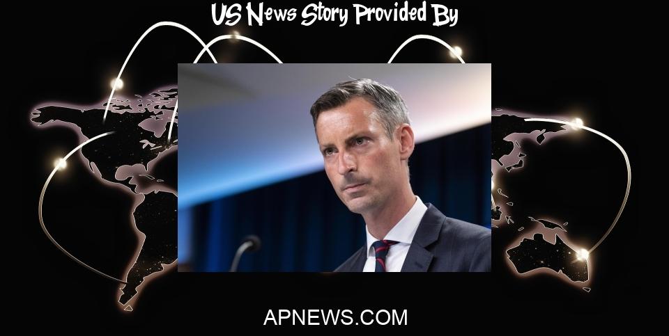 US News: US, Germany near deal on Russia pipeline, upsetting Ukraine - Associated Press